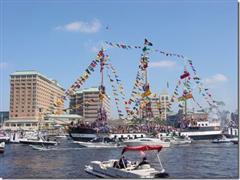 Gasparilla Day Celebration in Tampa