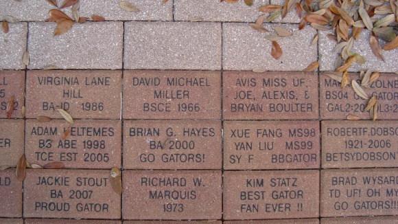Emerson Hall Brick Plaza Gainesville Florida